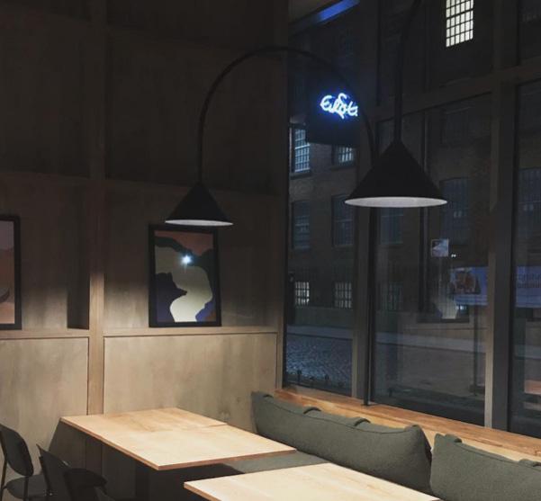 Erst Restaurant Manchester